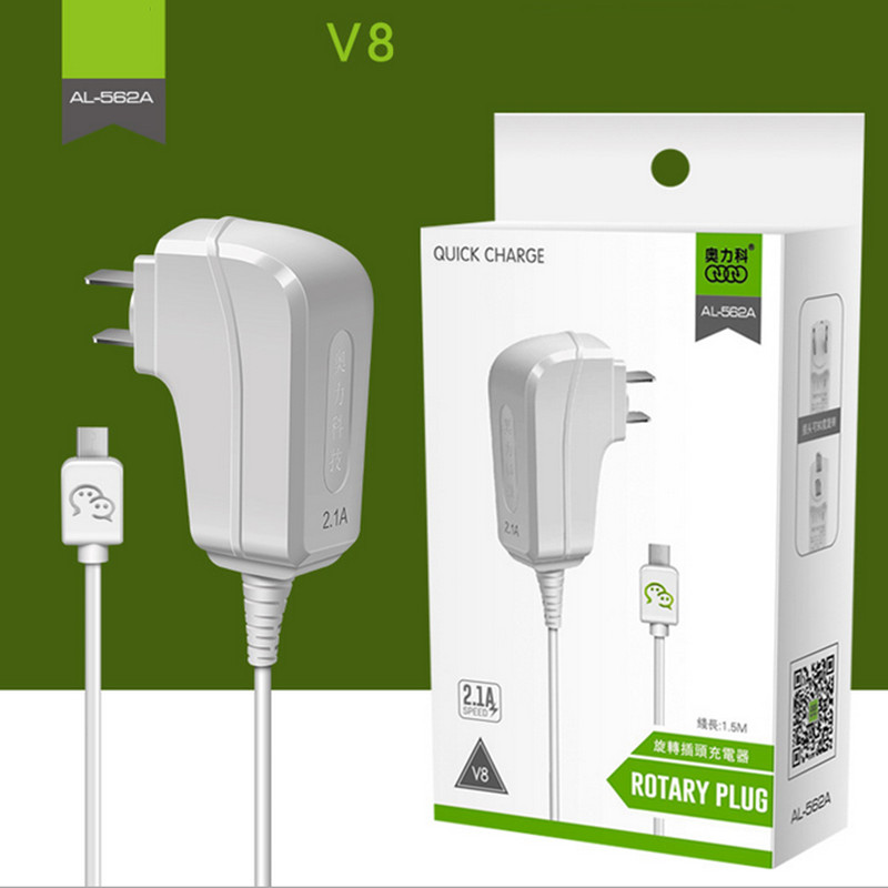 2-1A-USB-Charger-US-Mobile-Phone-Charger-Adapter-Wall-Travel-Charger-With-USB-Cable-For